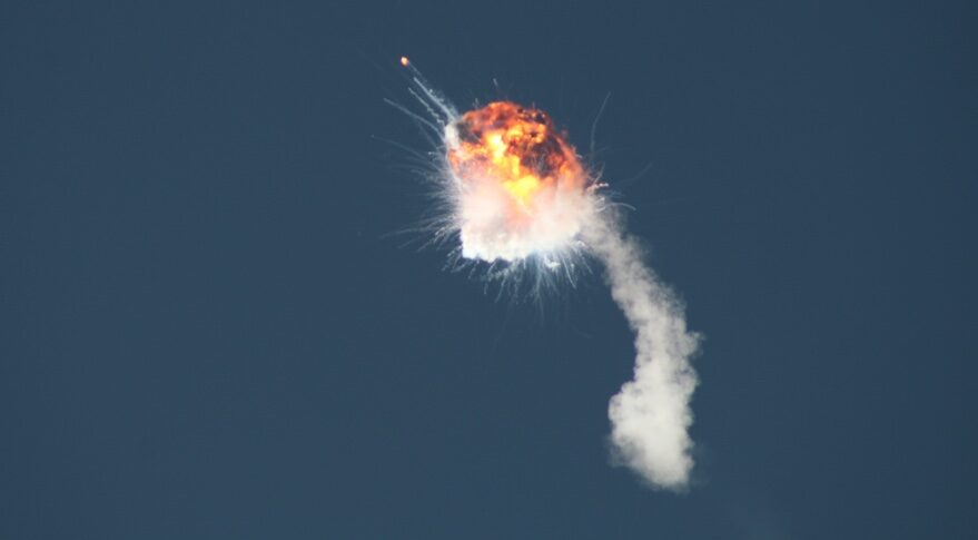 Alpha explosion
